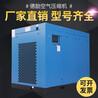 永磁变频空压机上海康可尔空气压缩机55KW高压静音压缩机
