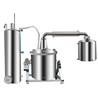酿酒设备,小型酿酒设备,家庭酿酒设备