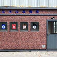 扬州垃圾房厂家图片