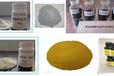 畢節回收金廢料-鉑碳回收價錢-醋酸鈀回收