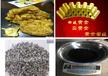 莆田含钯催化剂回收-哪里有回收金丝-回收镀金电路板