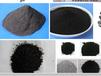 黔西南收購乙酸金-上海鉑碳回收-含銀廢料回收