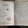 郑州图书公司转让