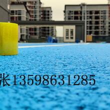 瀝青改色彩色路面水性聚合物彩漿圖片