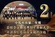 連云港小瓜科技網店運營拼多多直播間引流