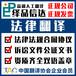 正規翻譯公司工商注冊文件翻譯蓋章服務上海繹品信達翻譯公司