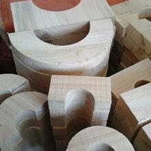 优质镀锌管用木托镀锌铁卡橡塑木托EVA木方图片