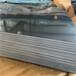 河北廊坊鞍鋼冷軋鋼板65Mn彈簧鋼熱處理硬度