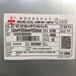 武漢08al鞍鋼盒板現貨3.0大尺08al鋼板價格