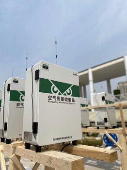 四川瞭望BR-ZS4T-AQMS微型環境空氣質量自動監測儀
