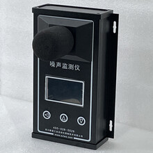 四川瞭望ZS2噪聲計圖片