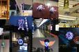 滄州市異形定制LED軟屏定制報價