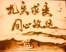 佛山桂城沙畫培訓沙畫教學沙畫視頻制作公司