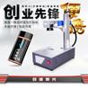 合誠光纖激光打標機個性定制設備桌面式金屬首飾刻字機激光雕刻機