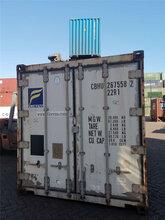 和平區冷凍集裝箱出租公司圖片