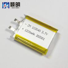 聚合物電芯廠家現貨銷售3.7v1200mAh鋰電芯103040鋰電池圖片