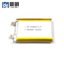 4000mAh早教機電池104668軟包鋰電池圖片