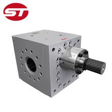 高温熔体齿轮泵--熔体计量泵物美价廉图片