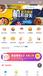 社區團購商城直播app小程序