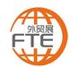2021上海外贸商品交易会