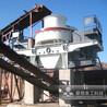 湿法制砂生产线