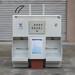 嘉興潔塵科技環保拋光機