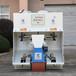 蘇州潔塵科技