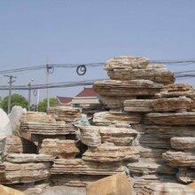 哈尔滨千层石图片