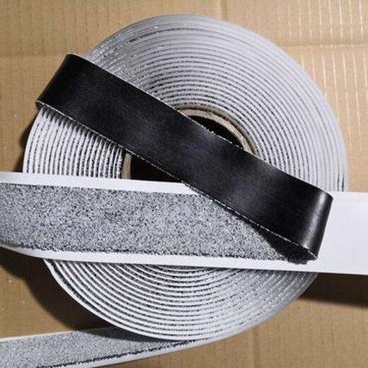 沥青贴缝带图