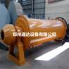 供应成品粒形好日产百吨铁矿球磨机