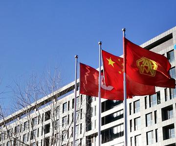 中國建材檢驗認證集團股份有限公司