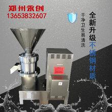 郑州宠物零食加工设备不锈钢骨泥磨图片