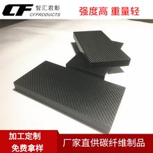 厂家直销3K碳纤维材料碳纤维材加工定制佛山智汇君彰图片