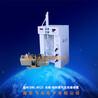 DBL-AF2S饱和蒸气压实验装置南京飞米