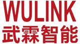 武霖智能設備(上海)有限公司