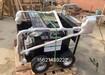 濱州350公斤吊籃清新機設備旋轉噴頭去真石漆
