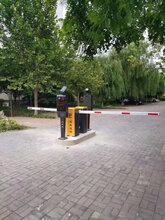 鶴壁停車場系統,鄭州停車場系統圖片