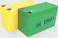 大容量鋰電池廠家