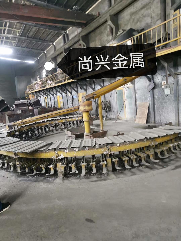 深圳市尚興金屬有限公司