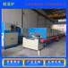 熒光粉燒結輥道爐LED熒光粉燒結爐工業電爐