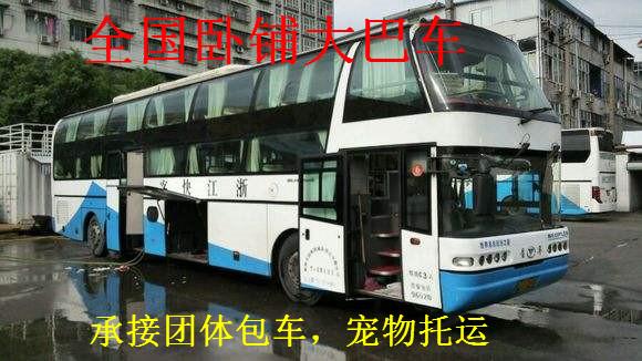 2021客运;遵义到南宁长途大巴)(汽车时刻表查询)