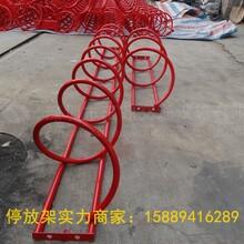 供应上海不锈钢自行车停车架广东货源图片