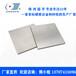 株洲廠家供應硬質合金板材、鎢鋼板材,定制耐磨耐熱板材