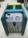 ENVIRO瑞士威科REFCO冷媒回收機