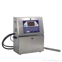 食品袋喷码机,生产日期喷码机,北京打码机图片