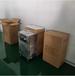 濟南臭氧消毒機供貨商