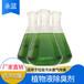 供應工業植物液除臭劑化糞池糞便養殖場圈舍除臭凈化劑
