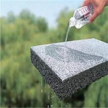 鄂尔多斯砂基透水砖供应商图片