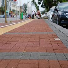 青岛陶瓷透水砖供货商图片