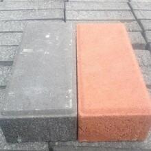 北京面包砖生产厂东森游戏主管图片